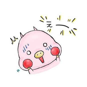 f:id:yume-yazawa-ism:20181010225048j:plain