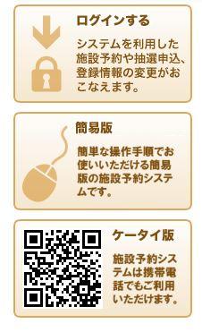 f:id:yume-yazawa-ism:20181023191942j:plain