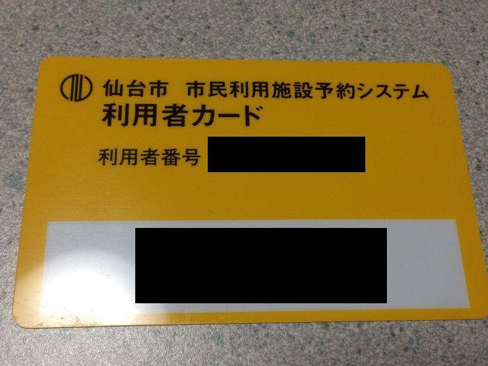 f:id:yume-yazawa-ism:20181023200802j:plain