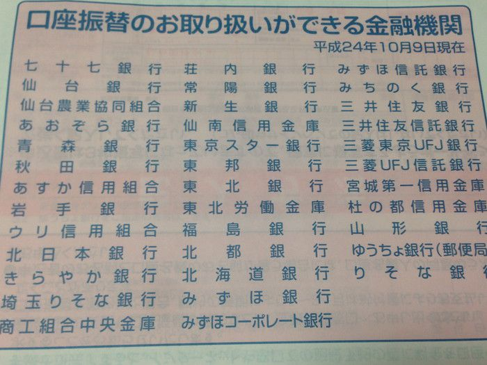 f:id:yume-yazawa-ism:20181023200832j:plain