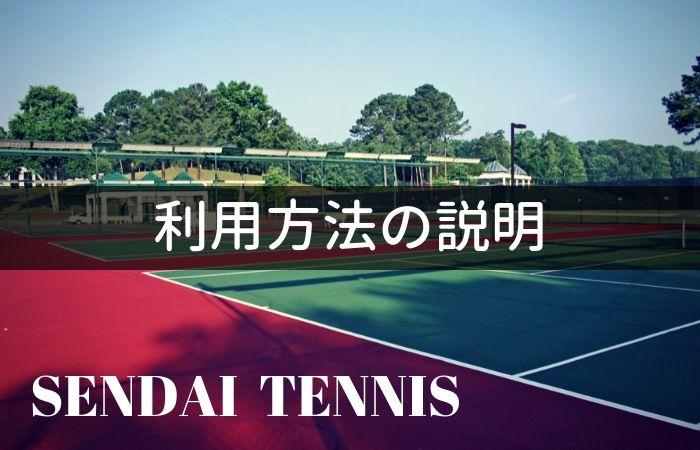f:id:yume-yazawa-ism:20181023202806j:plain