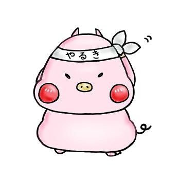 f:id:yume-yazawa-ism:20181029210822p:plain
