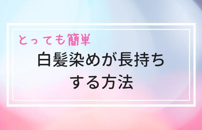 f:id:yume-yazawa-ism:20181102211620j:plain