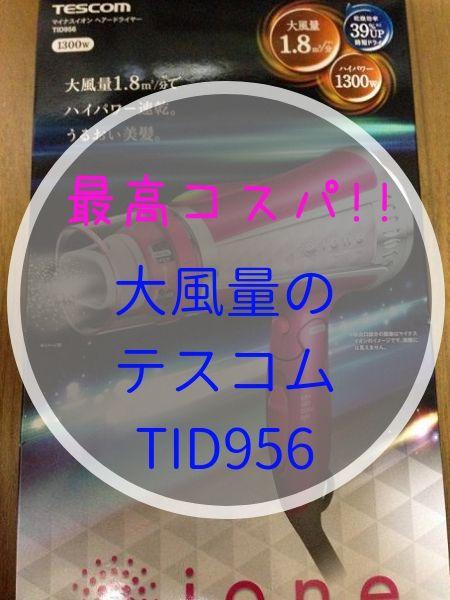 f:id:yume-yazawa-ism:20181104150057j:plain
