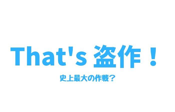 f:id:yume-yazawa-ism:20181110172913j:plain