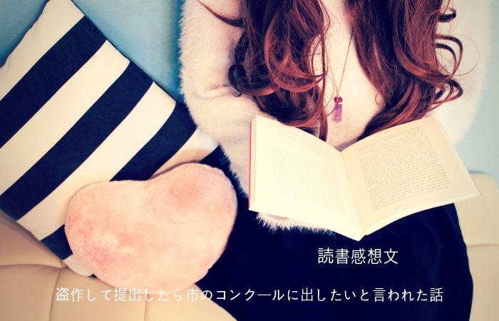 f:id:yume-yazawa-ism:20181112231524j:plain