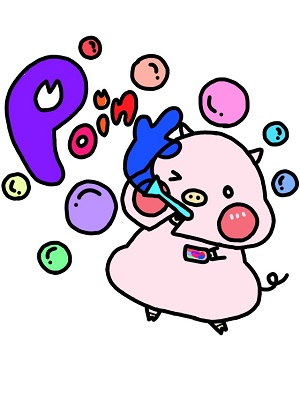 f:id:yume-yazawa-ism:20181117225000j:plain