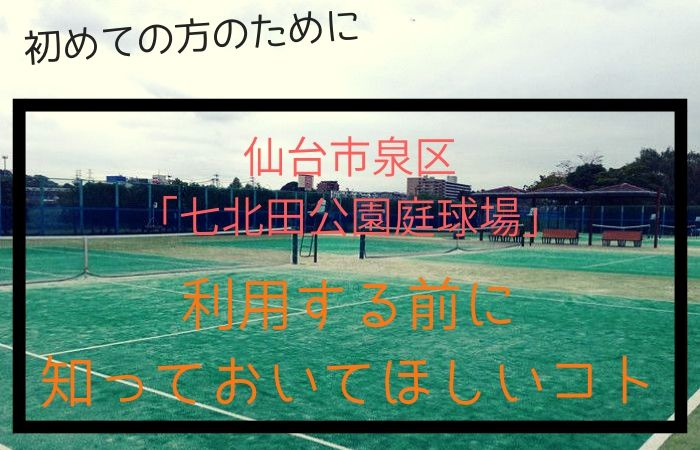 f:id:yume-yazawa-ism:20181118173652j:plain