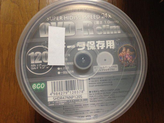 f:id:yume-yazawa-ism:20181119223437j:plain