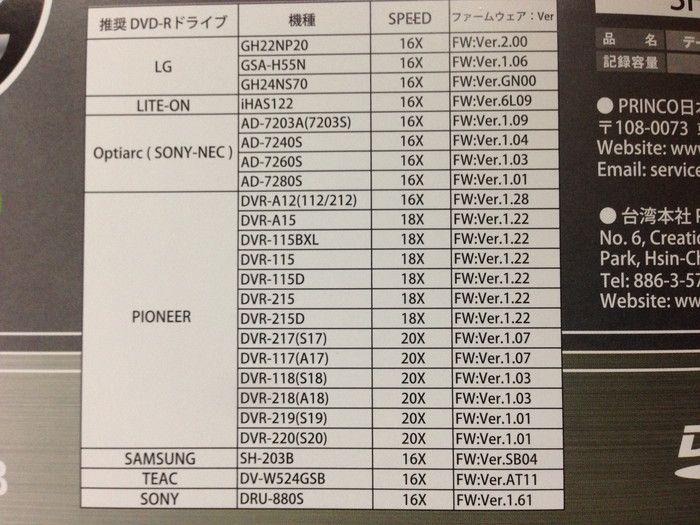 f:id:yume-yazawa-ism:20181119224556j:plain