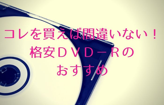 f:id:yume-yazawa-ism:20181120175012j:plain