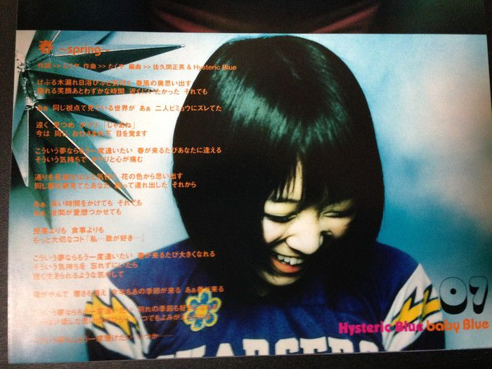 f:id:yume-yazawa-ism:20181122201218j:plain