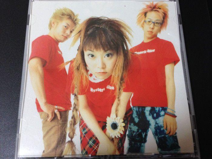 f:id:yume-yazawa-ism:20181122201424j:plain