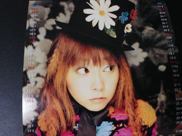 f:id:yume-yazawa-ism:20181122202528j:plain