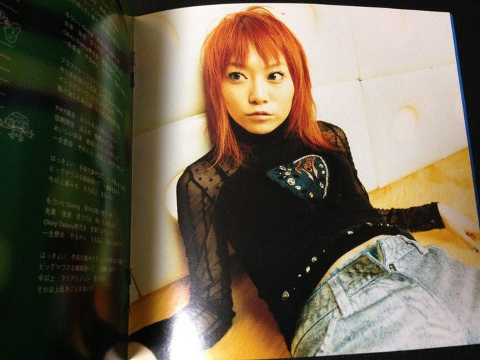 f:id:yume-yazawa-ism:20181122205325j:plain