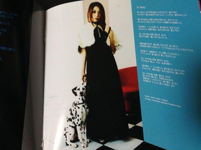 f:id:yume-yazawa-ism:20181122205426j:plain