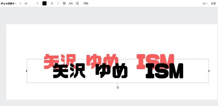 f:id:yume-yazawa-ism:20181125213216j:plain