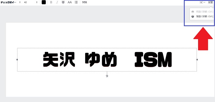 f:id:yume-yazawa-ism:20181125213944j:plain