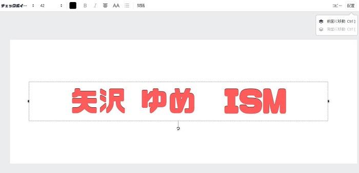 f:id:yume-yazawa-ism:20181125214057j:plain
