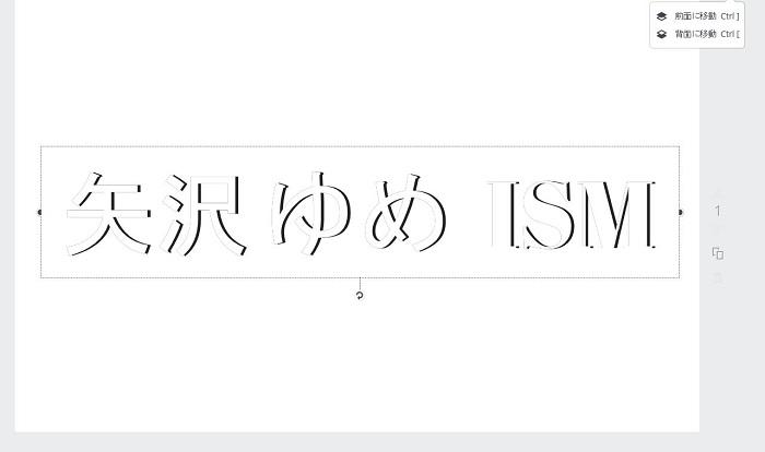 f:id:yume-yazawa-ism:20181125222949j:plain
