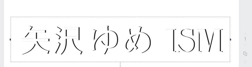 f:id:yume-yazawa-ism:20181125223115j:plain