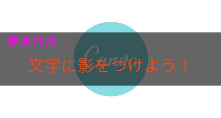f:id:yume-yazawa-ism:20181126224215j:plain