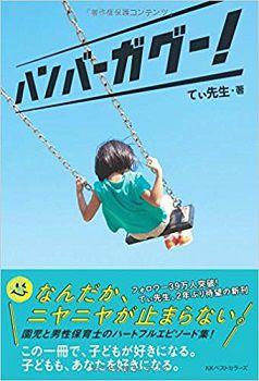 f:id:yume-yazawa-ism:20181205142252j:plain