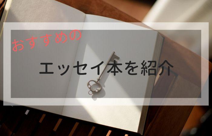 f:id:yume-yazawa-ism:20181205204724j:plain