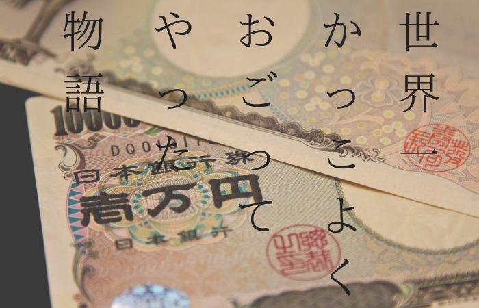 f:id:yume-yazawa-ism:20181210192630j:plain