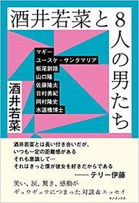 f:id:yume-yazawa-ism:20181213182854j:plain