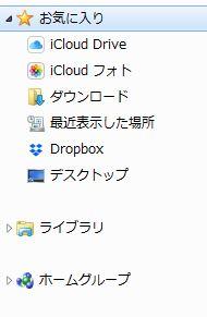 保存先にデスクトップが追加
