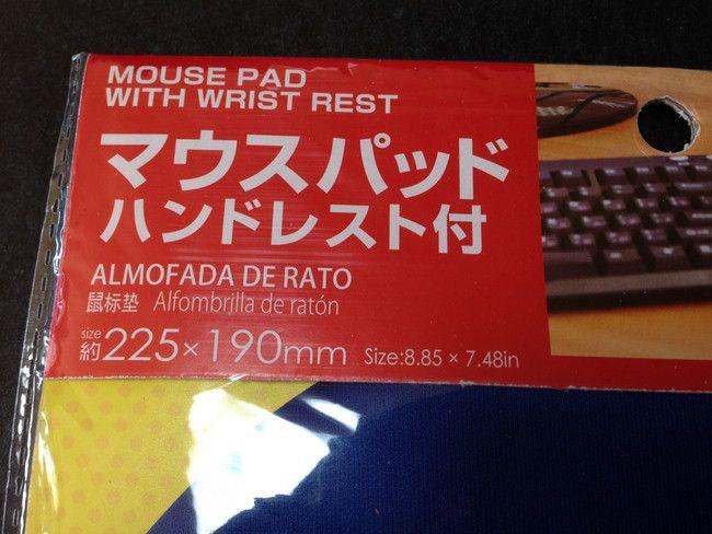 マウスパッドの大きさ