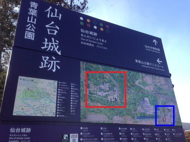 伊達政宗 仙台城跡のマップ