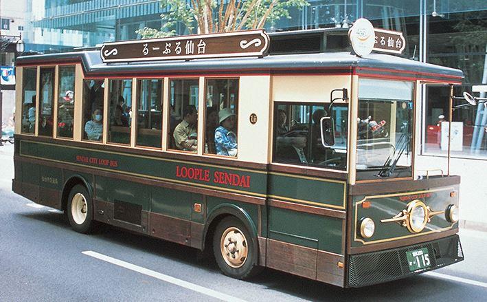 るーぷるバス