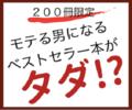 20190207180011