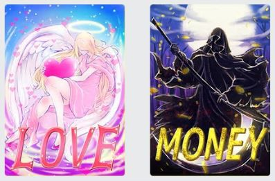 告白時には2種類のカード『LOVE』か『MONEY』を相手に見せます