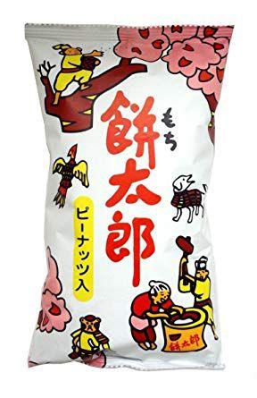 どんどん焼き餅太郎