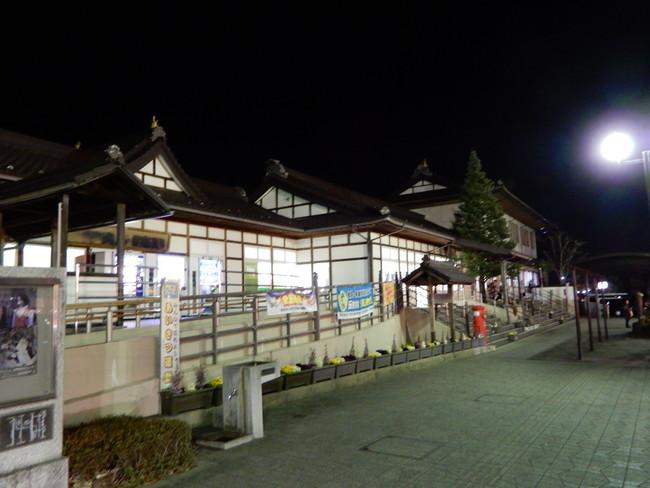 船岡駅に到着