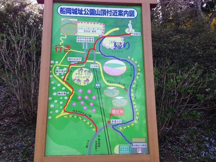 船岡城址公園の山頂までのルート