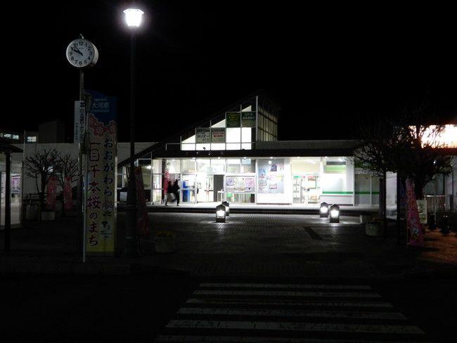 白石川堤一目千本桜から最寄り駅である大河原駅までは歩いて5分程度なのですぐつきますよ
