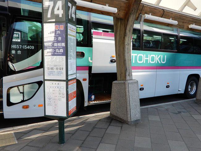 仙台~いわき駅までの高速バスはこんな感じです