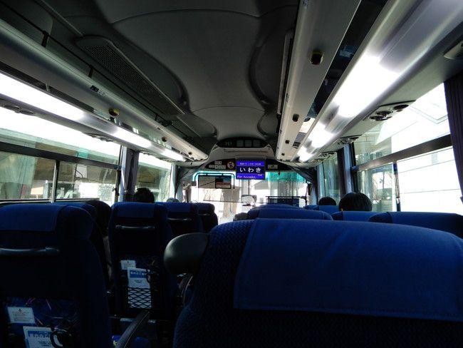 この高速バスには何度か乗っているんですが利用してる人ってそんなに多くない