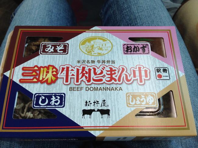 牛肉どまん中を仙台駅の祭で購入
