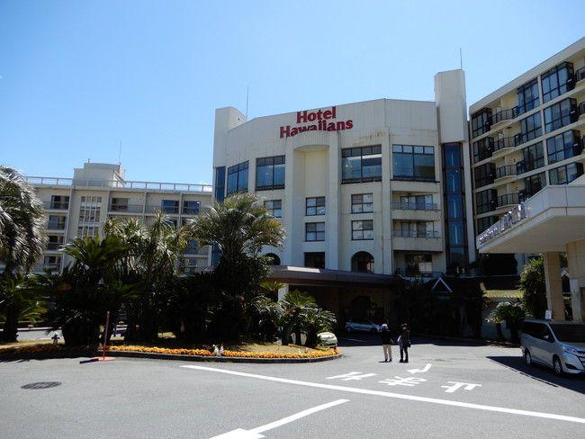 ホテルハワイアンズ