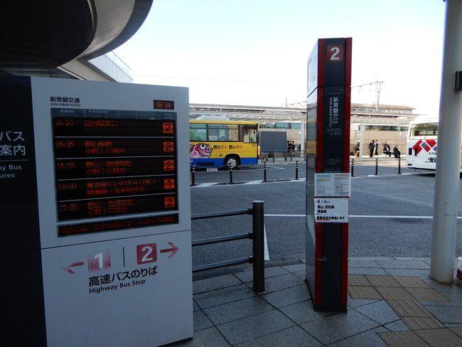 仙台駅までの高速バス乗り場は2番線