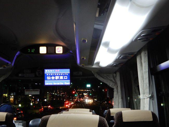 19:15 仙台駅に到着