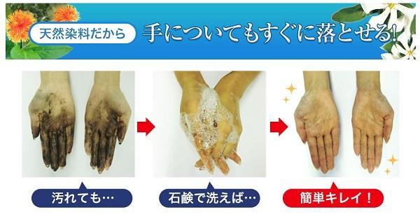 【美容師検証】ルプルプはどこまで染まるのか?使い方や染め方を徹底解説石鹸で洗えばきれいに落ちる