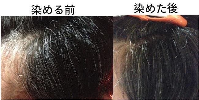 【美容師レビュー】ルプルプは染まるのか、顔周りの染まり具合1回目