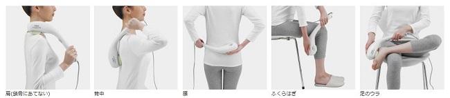 【口コミ&レビュー】スライヴ ハンディマッサージャー 「チョッパーフィット」は肩、背中、腰、ふくらはぎ、足のウラをマッサージすることができる
