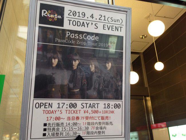 PassCode Zepp Tour 2019『仙台Rensa』の概要